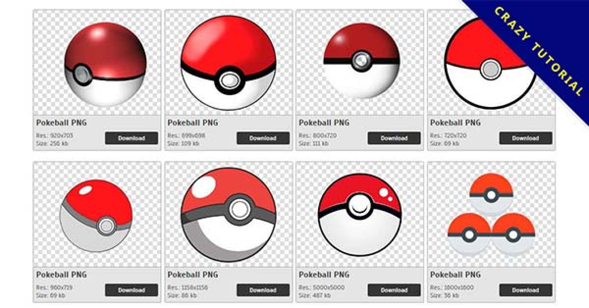35 Pokeball PNG images to download for free