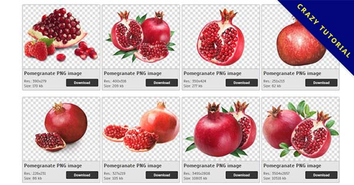 18 Pomegranate PNG images, which are downloaded free of charge