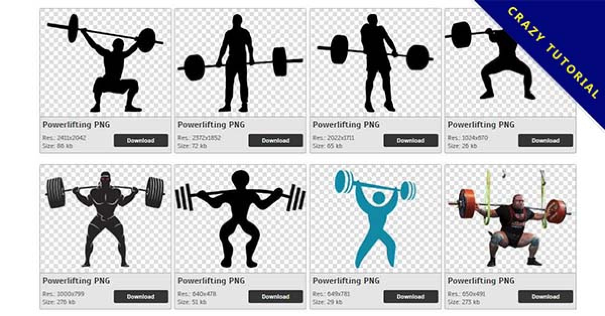 48 Powerlifting PNG images are available for free download