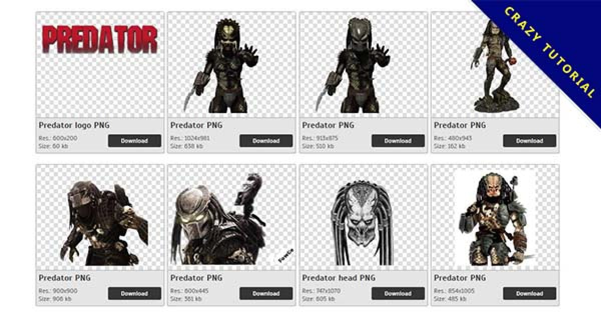 69 Predator PNG image collections for free download