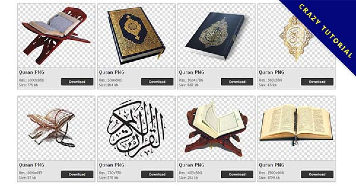 71 Quran PNG images for free download