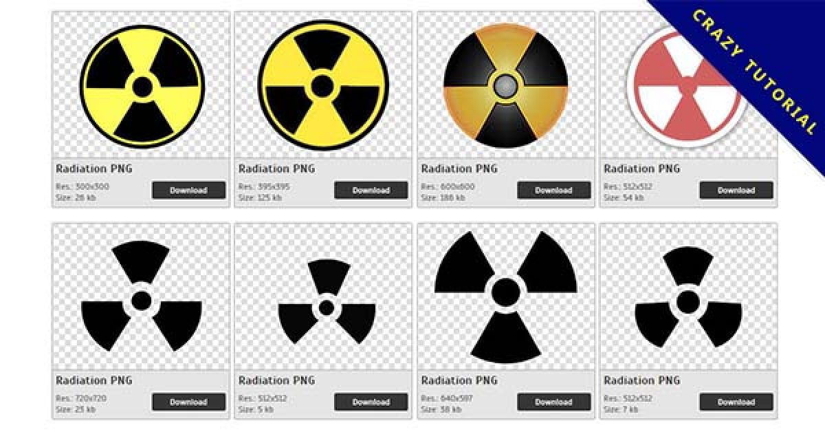 77 Radiation PNG images are available for download for free