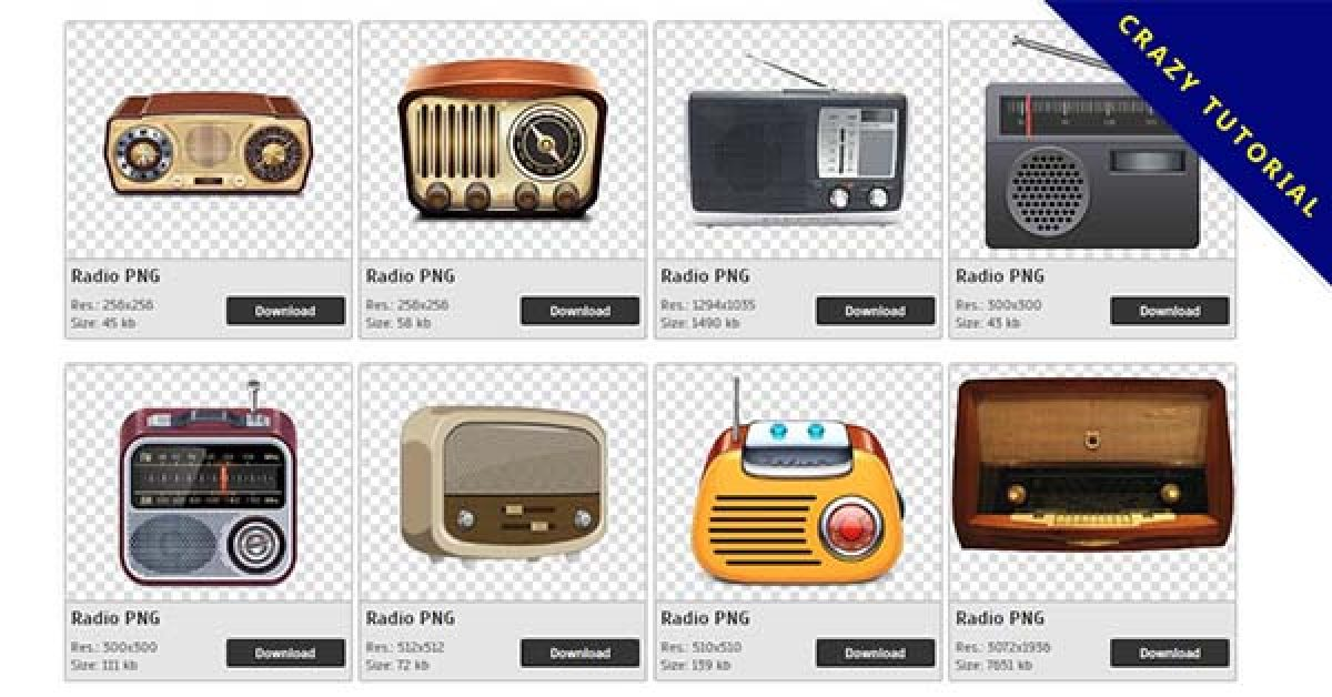 30 Radio PNG images for free download