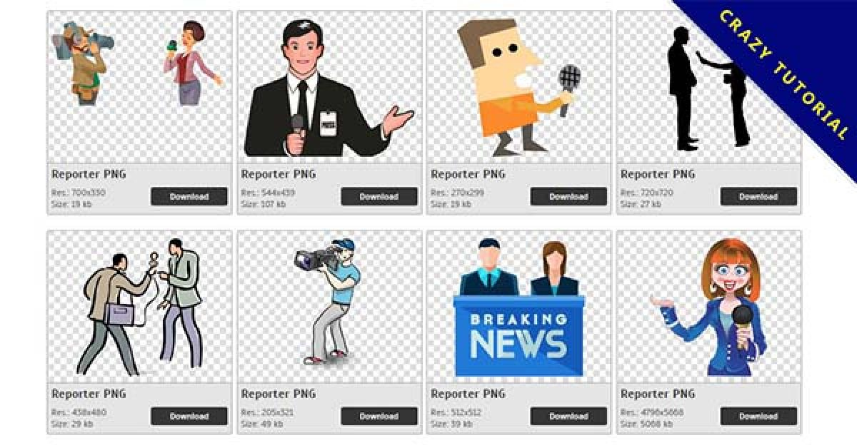 23 Reporter PNG images for free download