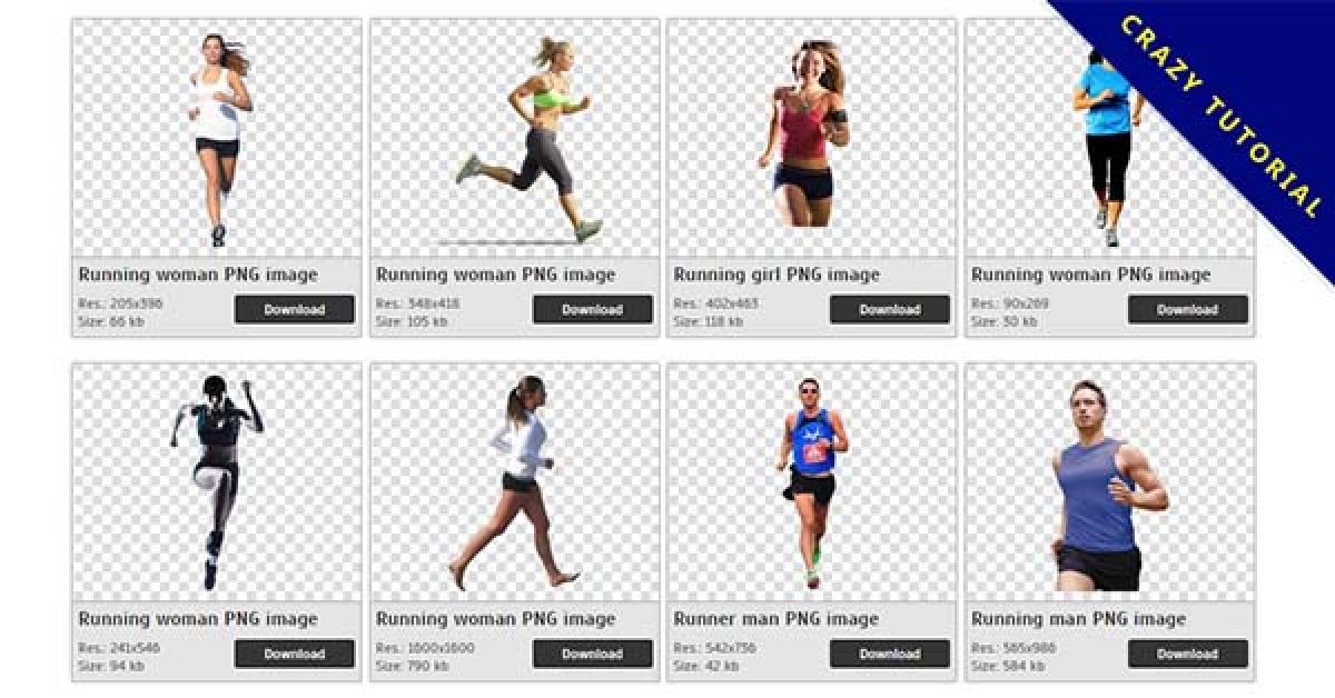 56 Running man PNG image collections are free to download