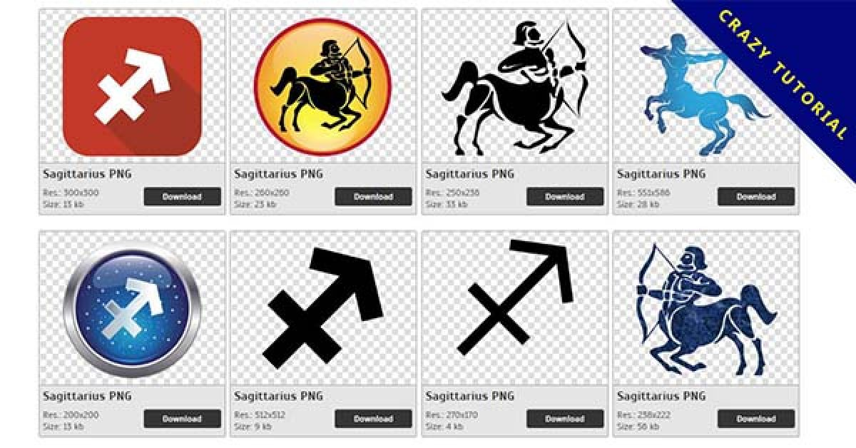 81 Sagittarius PNG image collections for free download