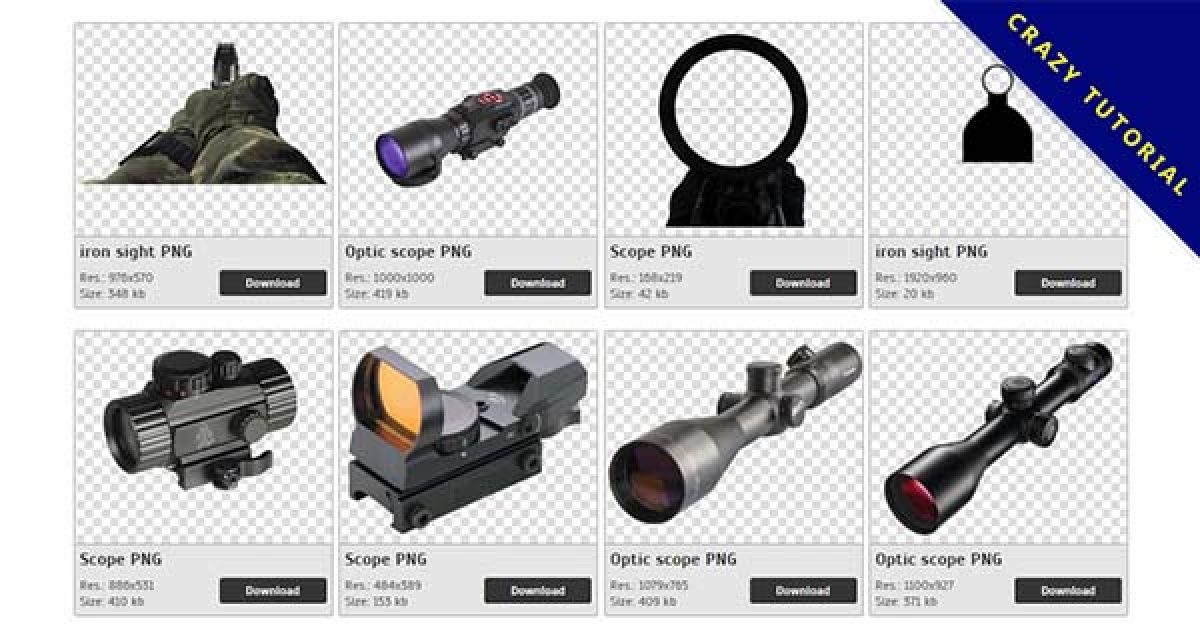 75 Scopes PNG images free to download
