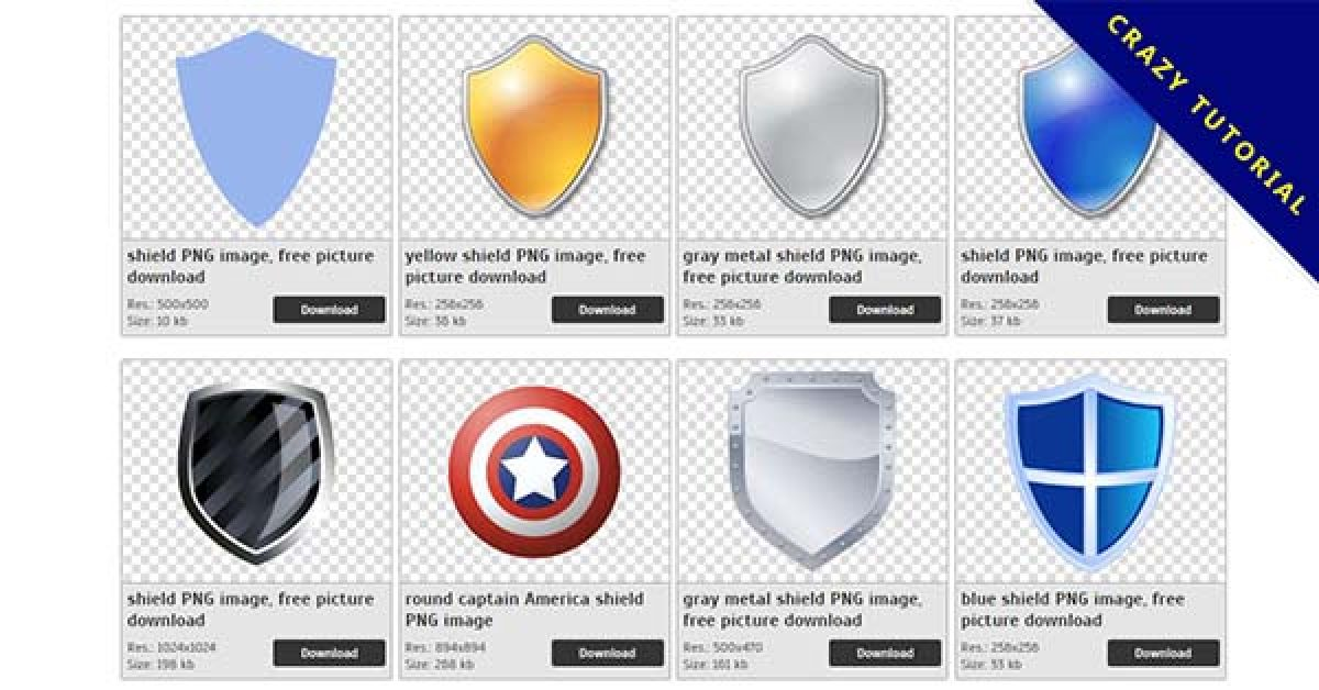 28 Shield PNG images free download