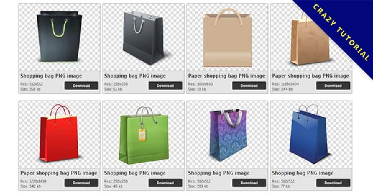 27 Shopping bag PNG images are free to download