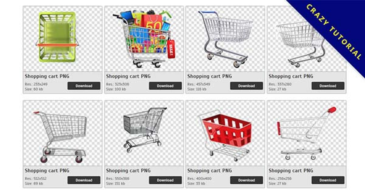 74 Shopping cart PNG images are free to download