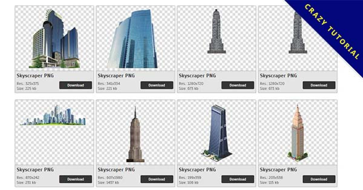 40 Skyscraper PNG images Collect Free Download