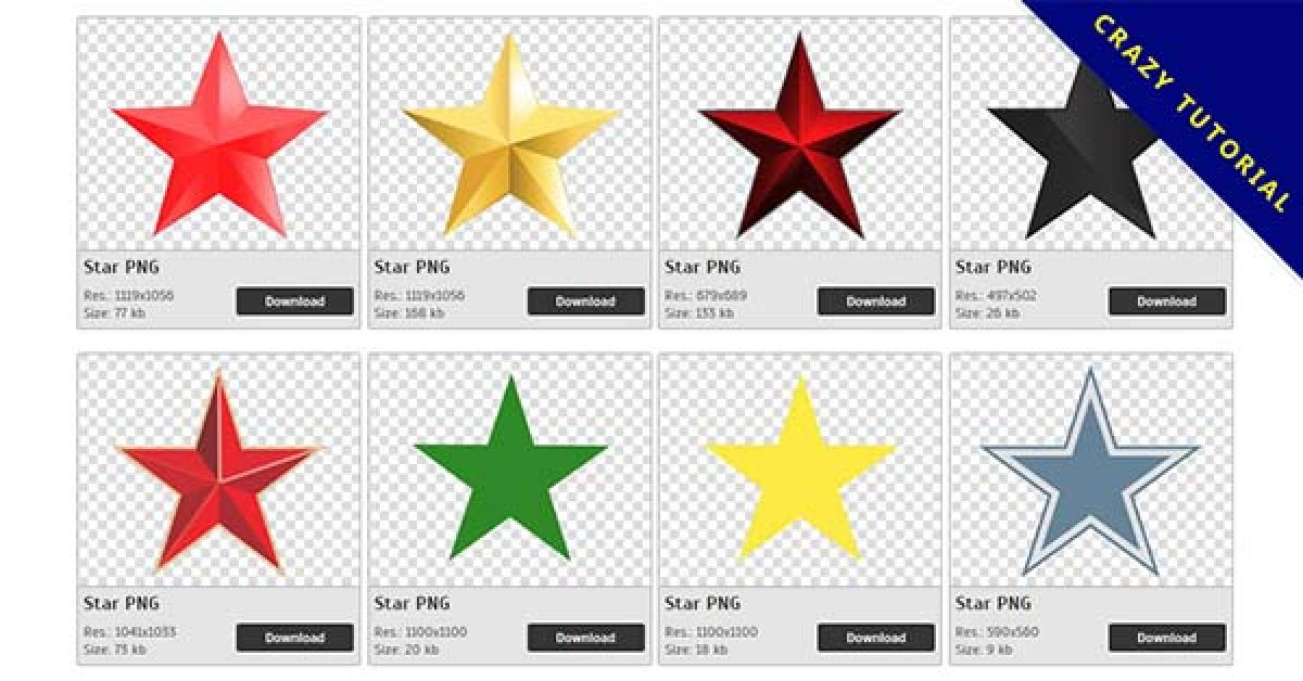 117 Star PNG image collection for free download
