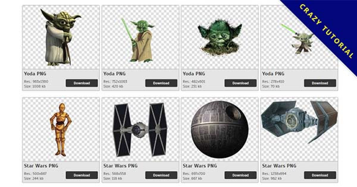 62 Star Wars PNG images for free download