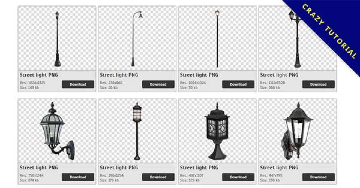 40 Street light PNG image collections for free download