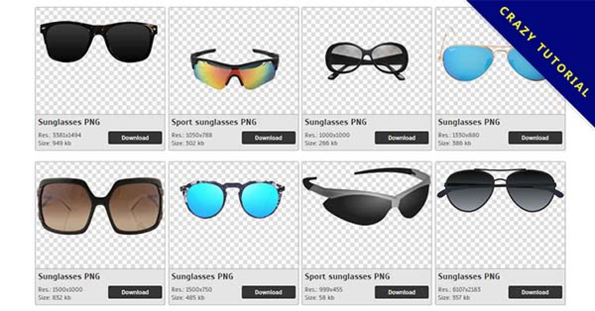 155 Sunglasses PNG Images Free Download