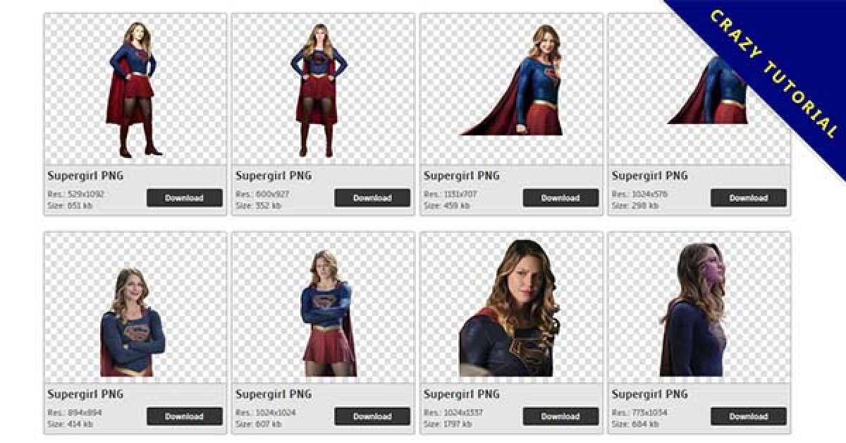 64 Supergirl PNG images for free download