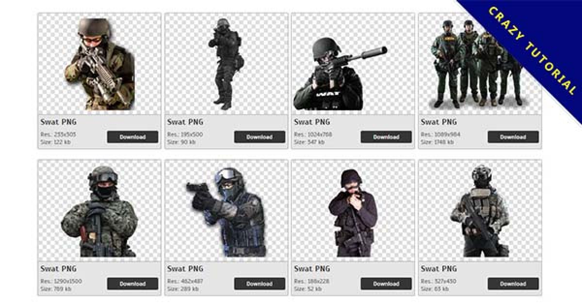 24 Swat PNG images for free download