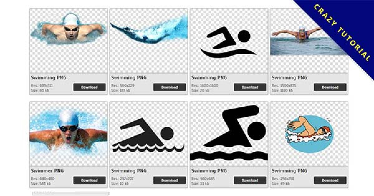 64 Swimming PNG images are free to download