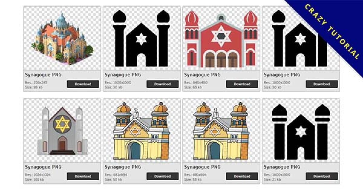 20 Synagogue PNG images free download