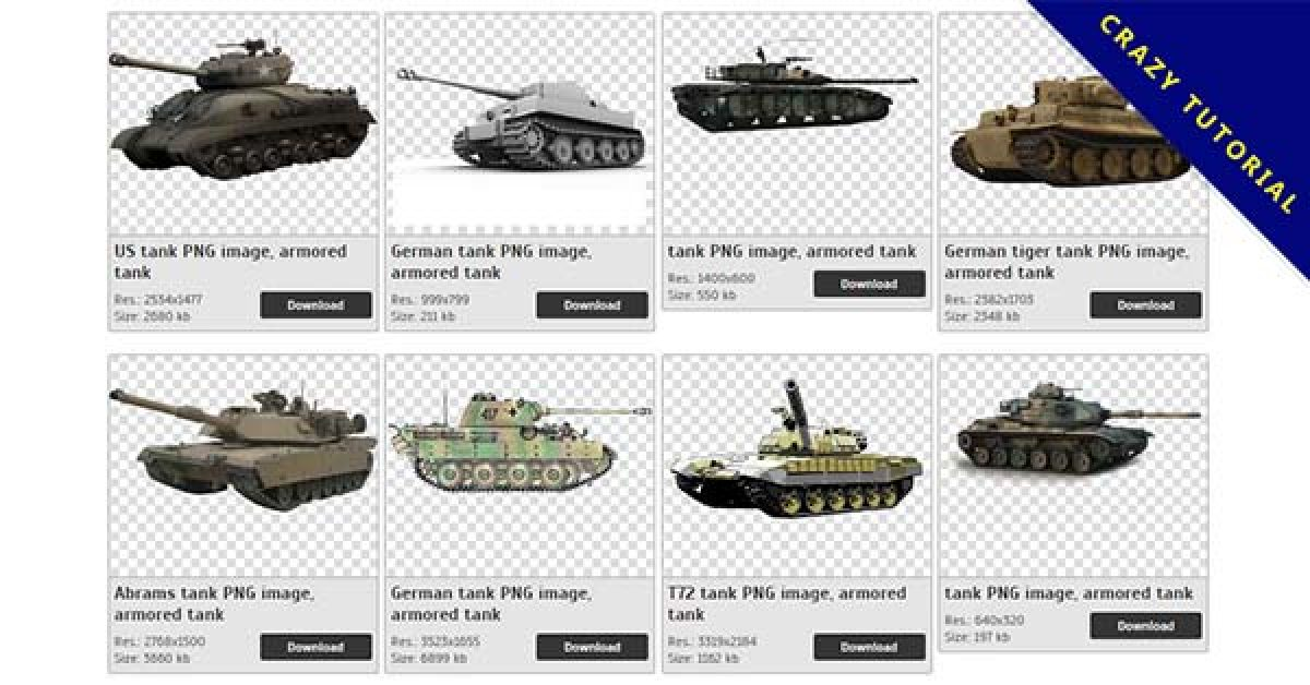 39 Tanks PNG image collections for free download