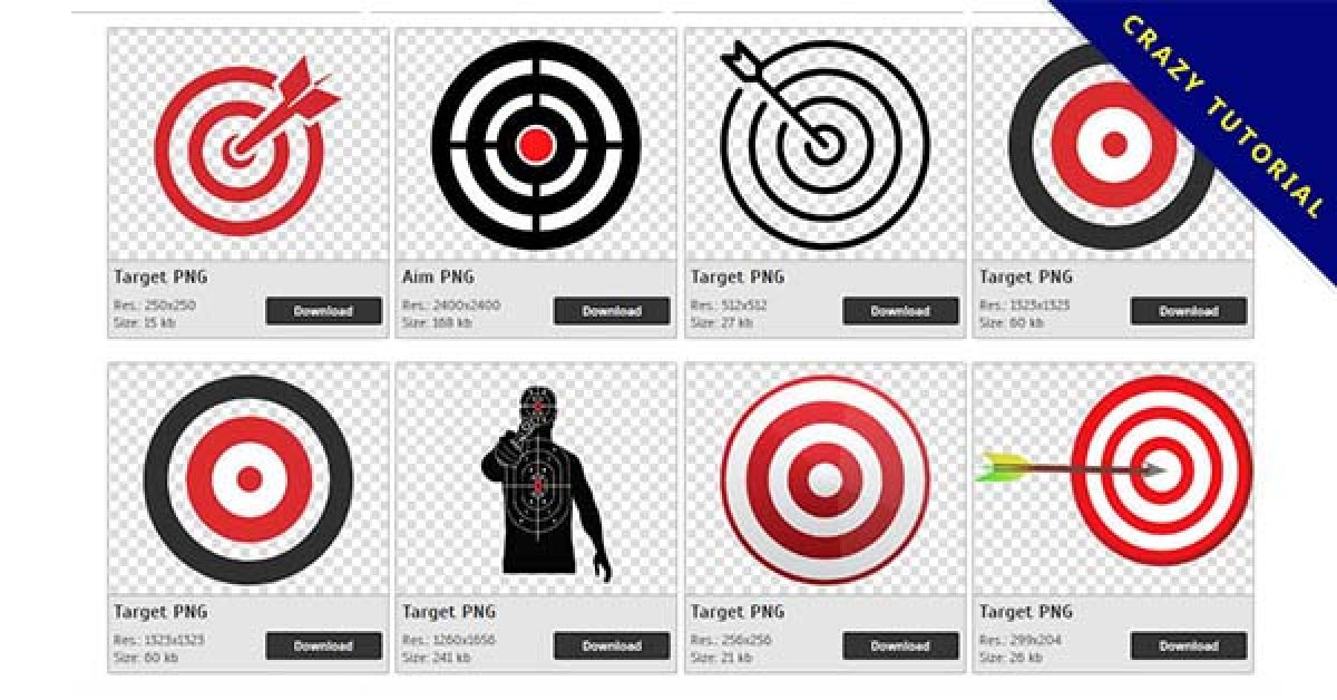 69 Target PNG images are free to download