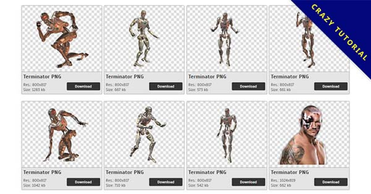 59 Terminator PNG image collection for free download