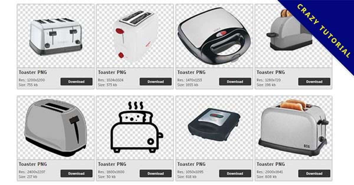 55 Toaster PNG image collection for free download