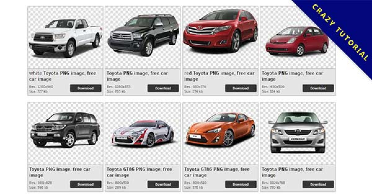 46 Toyota PNG image collections for free download