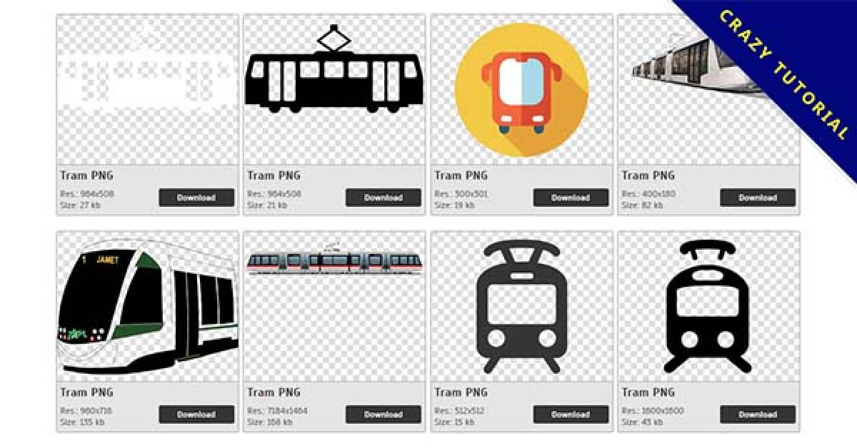 49 Tram PNG image collection for free download