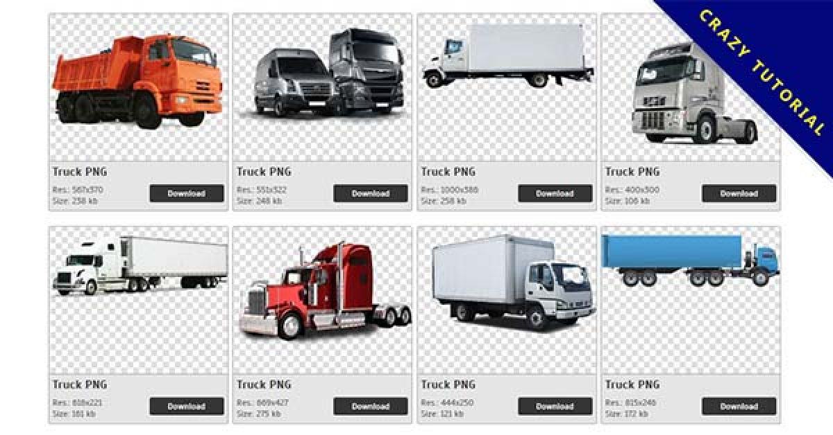 75 Truck PNG images are free to download