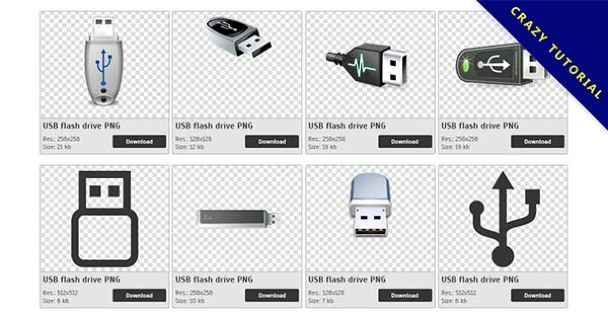 71 USB flash PNG images for free download