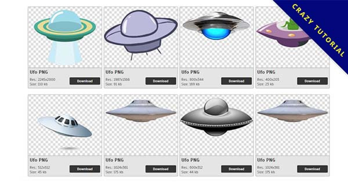 82 UFO PNG images for free download