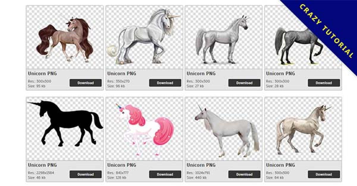 79 Unicorn PNG images for free download