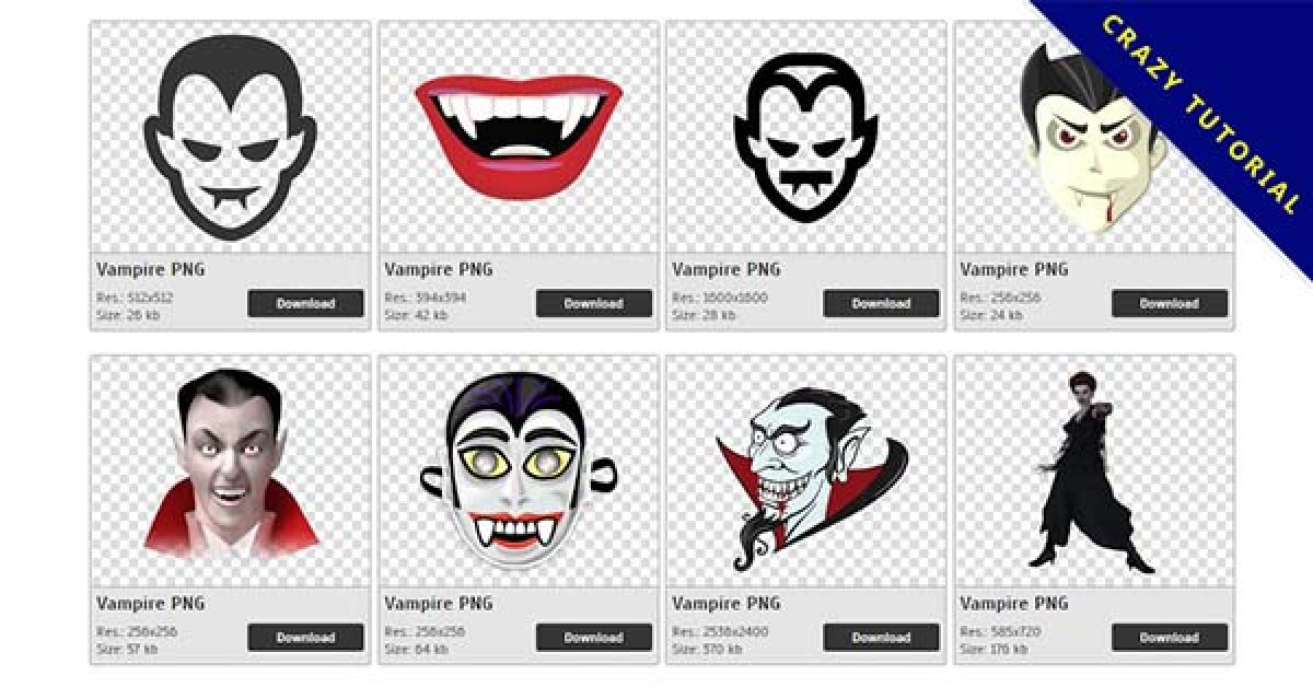 82 Vampires PNG images Collect Free Download