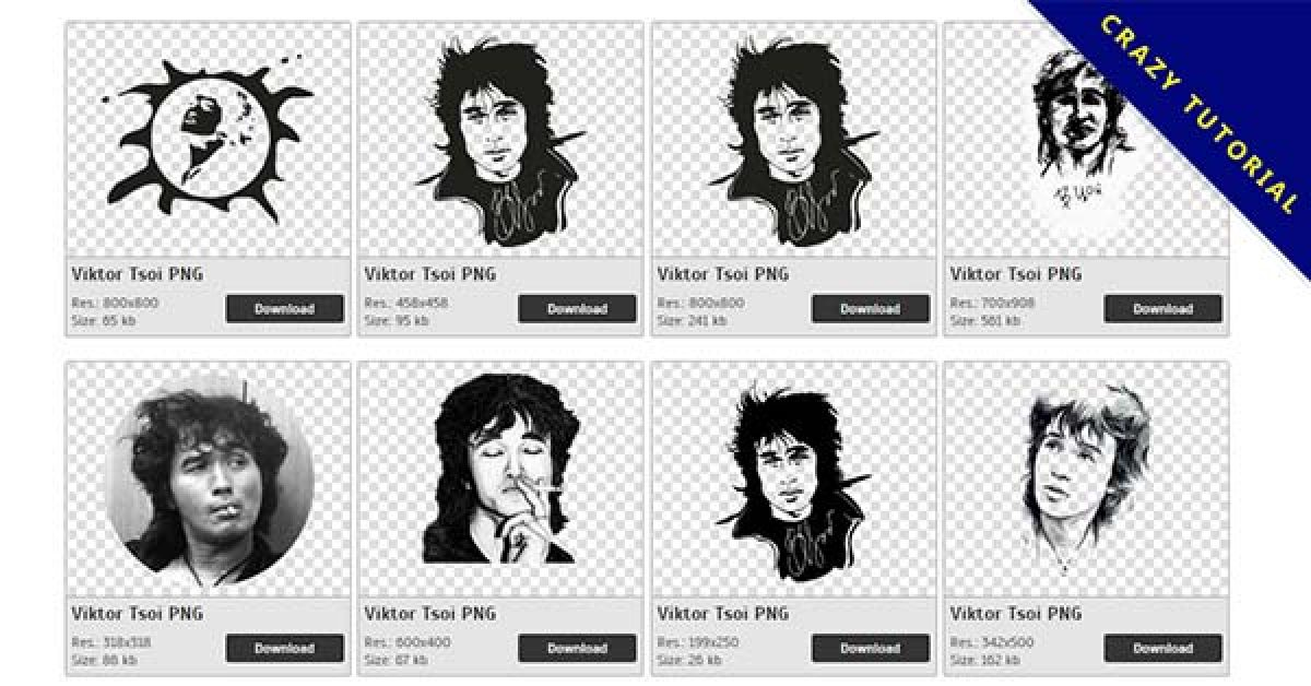 23 Viktor Tsoi PNG images free to download