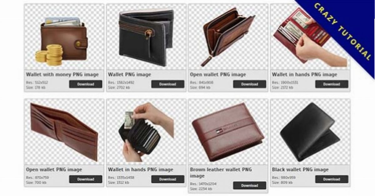 26 Wallets PNG Images Free Download