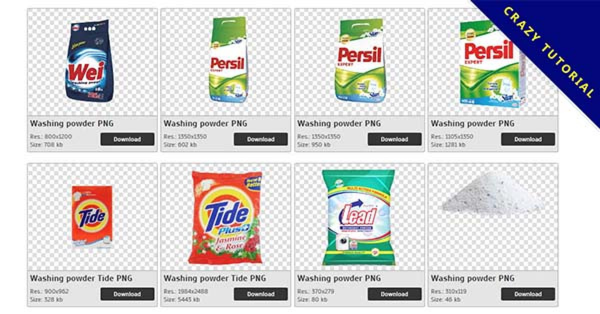 48 Washing powder PNG image collections for free download