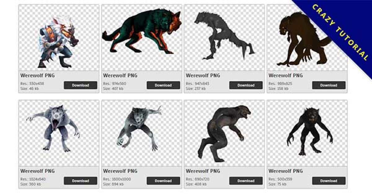 70 Werewolf PNG images are free to download