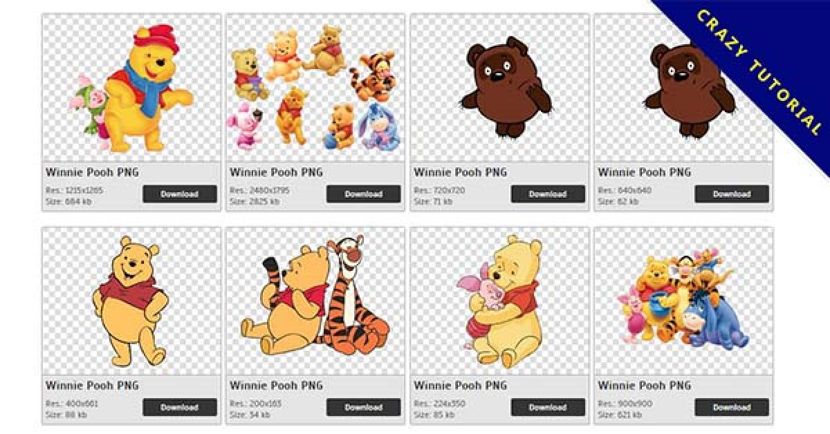 70 Winnie Pooh PNG image collection for free download