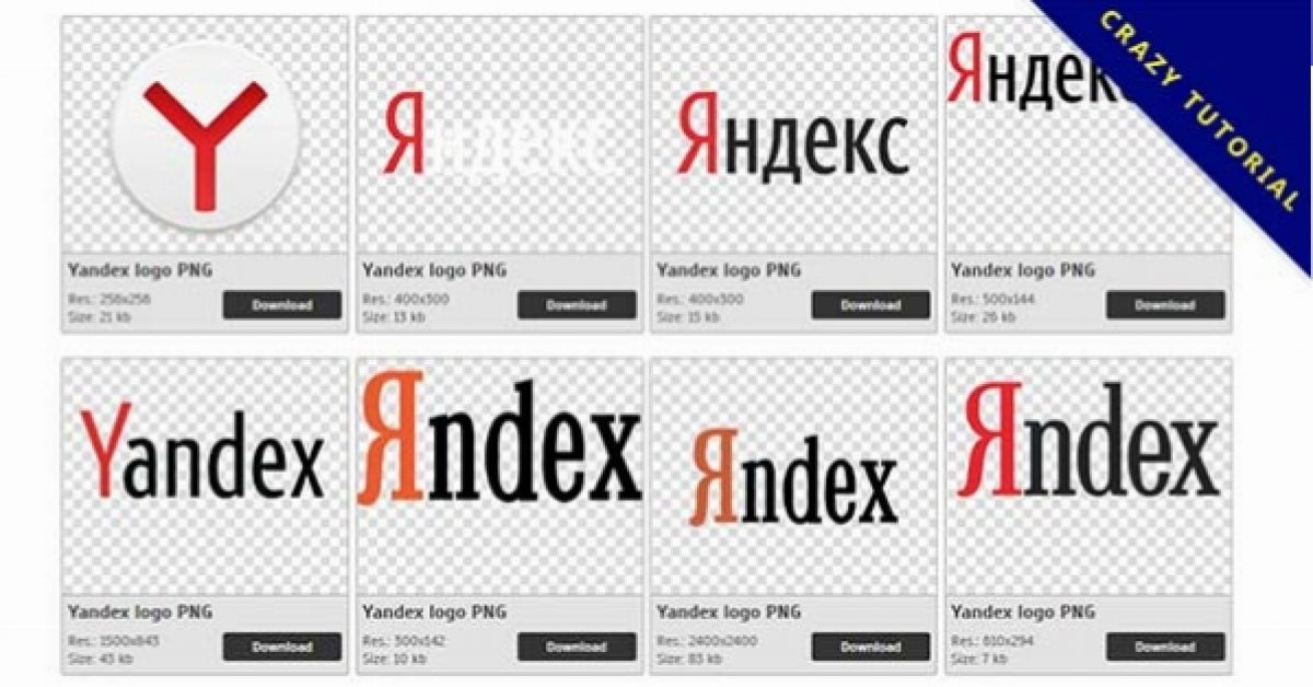 24 Yandex PNG images for free download