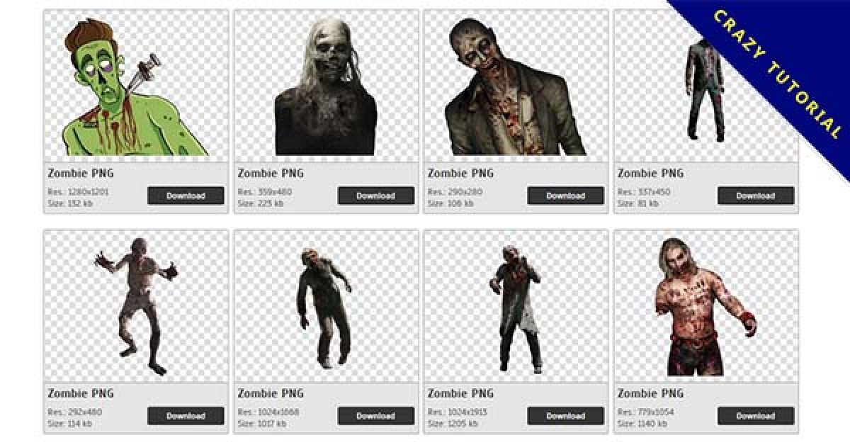 65 Zombie PNG images collected for free download